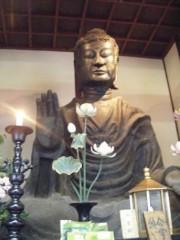 西岡麻生 公式ブログ/明日香村 ラスト 画像2