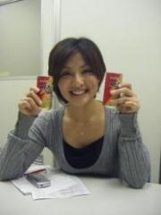 西岡麻生 公式ブログ/あっ!!! 画像2