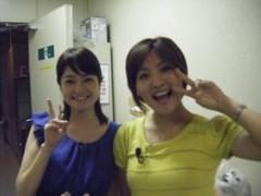 西岡麻生 公式ブログ/あっと 画像2