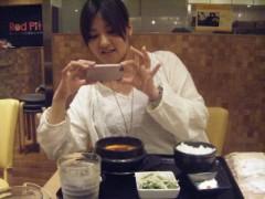 西岡麻生 公式ブログ/ありがとうございます 画像1