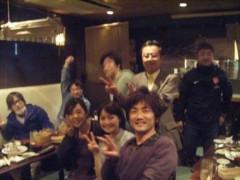 西岡麻生 公式ブログ/送別会 画像1