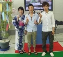 西岡麻生 公式ブログ/若武者と浴衣! 画像3