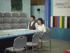 西岡麻生 公式ブログ/J1KingTVスペシャル 笹川賞!� 画像3
