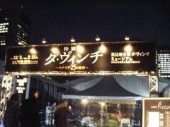 西岡麻生 公式ブログ/行き先は(*゚ー゚*) 画像2