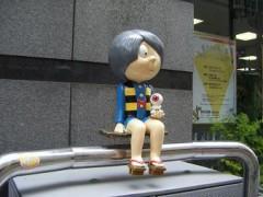 西岡麻生 公式ブログ/鬼太郎のいるまち� 画像3