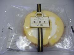 西岡麻生 公式ブログ/むいかめ 画像3