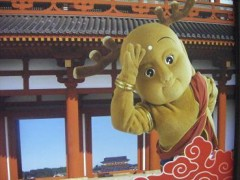 西岡麻生 公式ブログ/そして〜 画像2