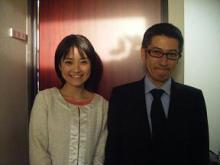 西岡麻生 公式ブログ/撮影写真さいご 画像3