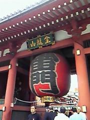 西岡麻生 公式ブログ/ありがとうございます 画像2