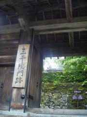 西岡麻生 公式ブログ/そして〜 画像3