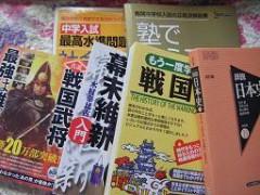 西岡麻生 公式ブログ/ありがとう! 画像1