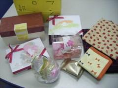 西岡麻生 公式ブログ/みなさん 画像1