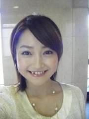 西岡麻生 公式ブログ/ちなみに 画像1