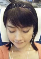 西岡麻生 公式ブログ/少しずつ色を足してゆくんだ 画像1