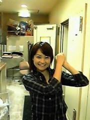 西岡麻生 公式ブログ/狙え!場外ホームラン 画像2