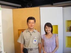 西岡麻生 公式ブログ/ぴんちひったー 画像2