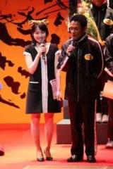 西岡麻生 公式ブログ/埼玉選手権表彰式の様子� 画像1