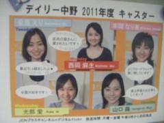 西岡麻生 公式ブログ/すでに・・・ 画像1