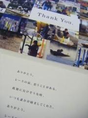 西岡麻生 公式ブログ/2010カレンダー(^-^) 画像2