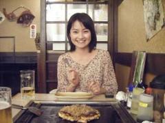 西岡麻生 公式ブログ/お相手は♪ 画像3