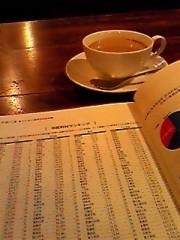 西岡麻生 公式ブログ/うれしい報告 画像1