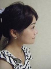 西岡麻生 公式ブログ/当たった♪♪ 画像2