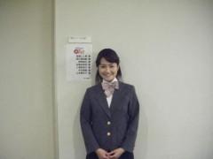 西岡麻生 公式ブログ/Qさま!3時間スペシャル 画像2