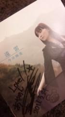 山本彩乃 公式ブログ/今井麻美さんのSSG ♪ 画像1