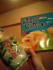 枝木勇介 公式ブログ/お店終わりて 画像1