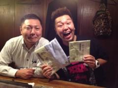 ラジバンダリ西井 公式ブログ/がーぜのタオル 画像1