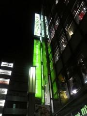 佐藤潤 公式ブログ/決戦、第3新東京市 画像1