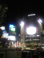 佐藤潤 公式ブログ/ここ渋谷テキサス! 画像1