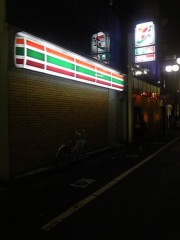 佐藤潤 公式ブログ/入口が… 画像1