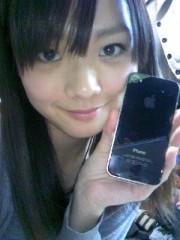 西村真美子 公式ブログ/遂にゲット 画像1
