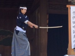 丸岡真由子 公式ブログ/桜の開花宣言どす 画像2