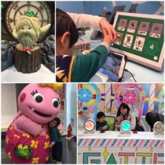 丸岡真由子 公式ブログ/NHKスタジオパークどす 画像1