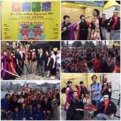 丸岡真由子 公式ブログ/香港のステージを今日はちょっと真面目に振り返りますどす 画像2