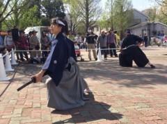 丸岡真由子 公式ブログ/たくさんのご来場おおきにどす 画像2