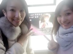 丸岡真由子 公式ブログ/パワーもらえまくりの二日間どす 画像1