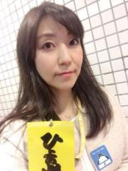 丸岡真由子 公式ブログ/大相撲大阪場所9日目どす 画像2