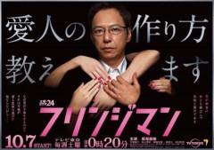 丸岡真由子 公式ブログ/ドラマ出演情報どす 画像1