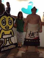 丸岡真由子 公式ブログ/大相撲九州場所優勝のキスどす 画像1