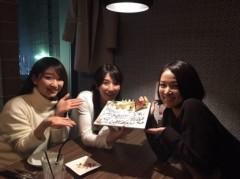 丸岡真由子 公式ブログ/振り返ってみると。。どす 画像2