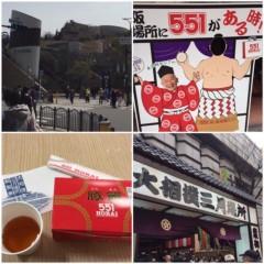 丸岡真由子 公式ブログ/改めて考える大相撲大阪場所どす 画像3