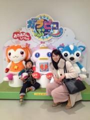 丸岡真由子 公式ブログ/NHKスタジオパークどす 画像3