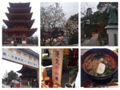 丸岡真由子 公式ブログ/2月の花といえば。。どす 画像1