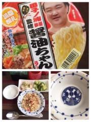 丸岡真由子 公式ブログ/毎日毎日キセノンブームどす 画像1