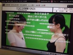 あやまんJAPAN 公式ブログ/つるぴか和田チュウ 画像2