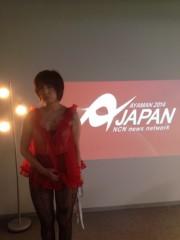 あやまんJAPAN 公式ブログ/第二回「あやまんNEWS JAPAN」 画像3