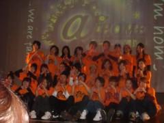 伊藤真奈美(アズライト) 公式ブログ/東京学芸大学、最後の学祭!!!!!! 画像2